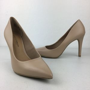 Nude Pointed Toe Classic Pump Heels